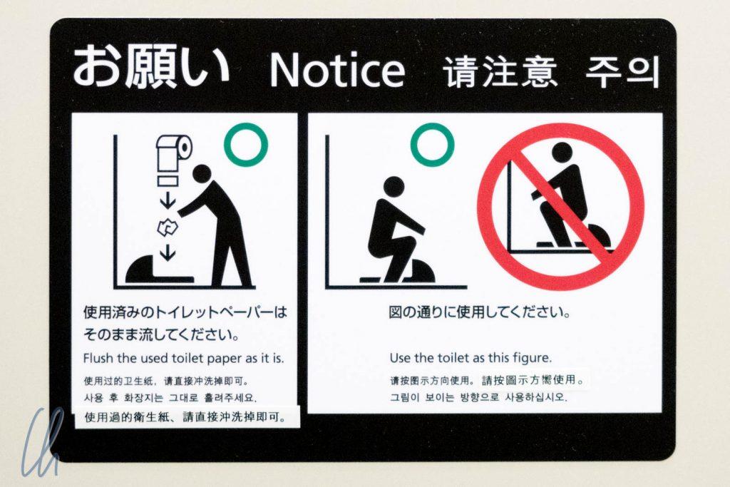Toiletten-Gebrauchsanleitung