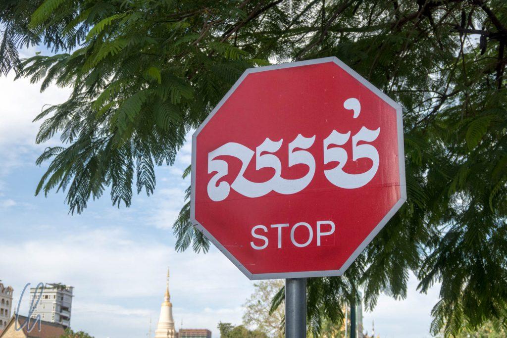 Nicht ganz Khmernst gemeint - Khmer is everykhmer!