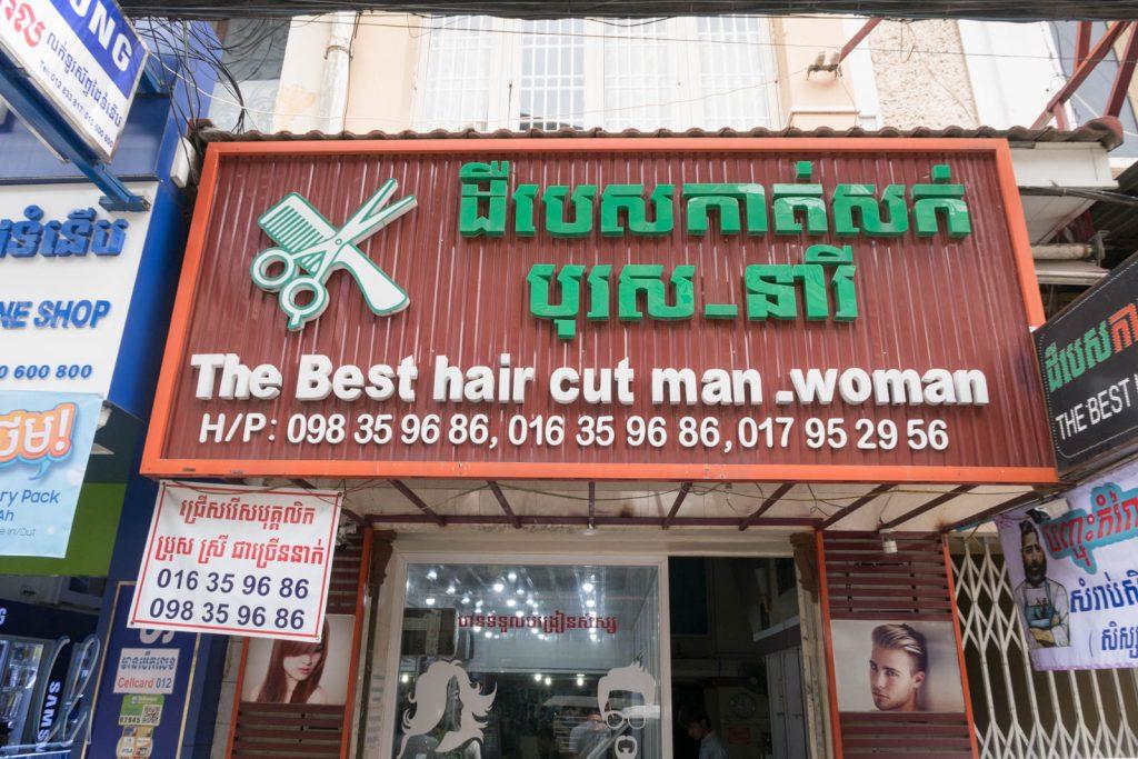 Der beste Khmer-Cut in Phnom Penh
