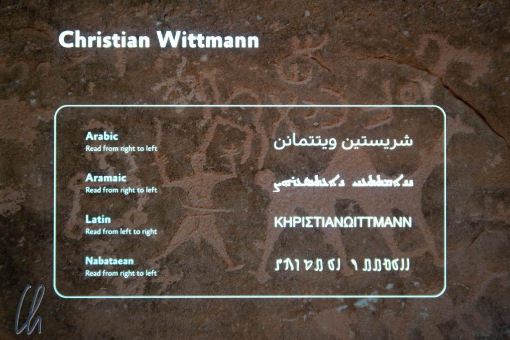 Die Schriftsysteme aus Jordaniens Vergangenheit und Gegenwart