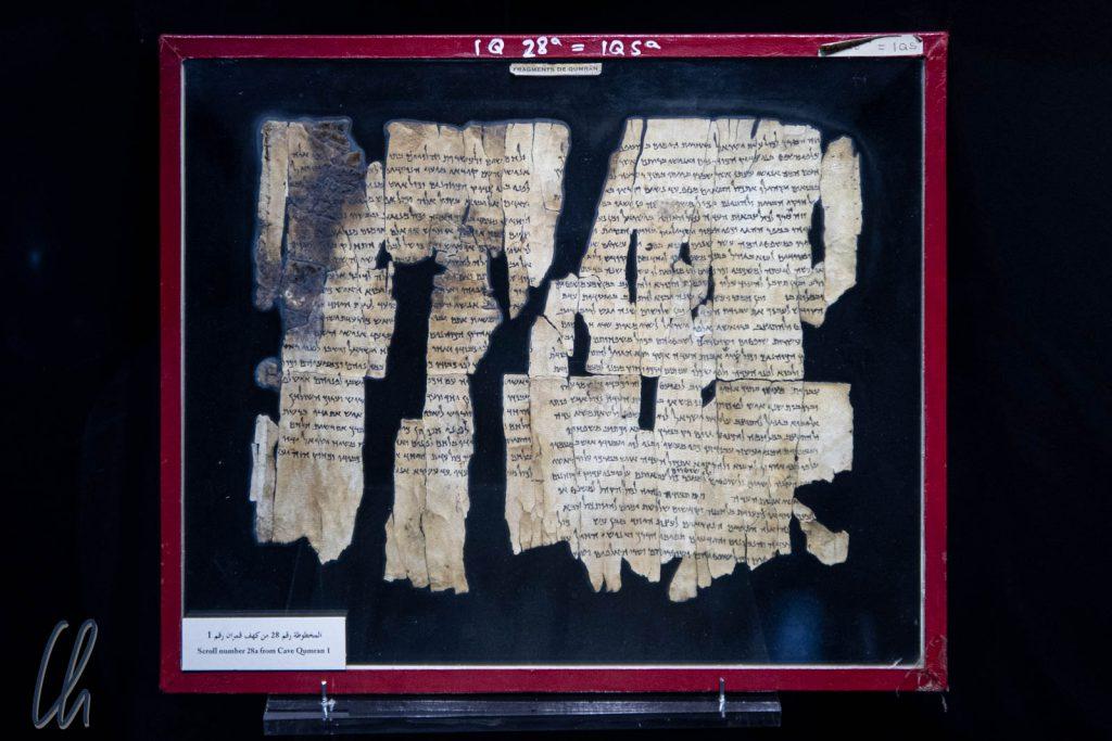 Die Qumran-Schriftrollen sind die ältesten bekannten Bibelhandschriften der Welt.