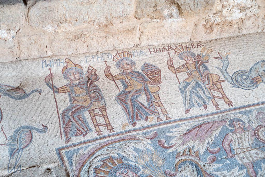 Die Städte Rom, Gregoria und Madaba, im Mosaik als Schicksalsgöttin Tyche dargestellt.