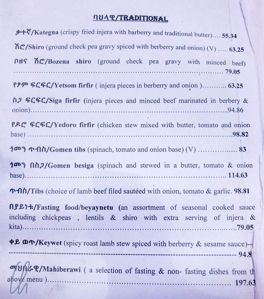 Auf einer typischen Speisekarte gibt es immer auch eine Auswahl an vegetarischen Gerichten und Fastenspeisen.