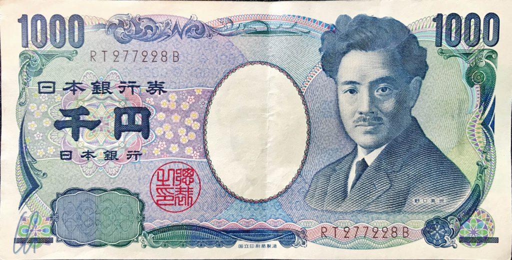 1000 japanische Yen (8,41 Euro): Hideyo Noguchi, berühmter japanischer Bakteriologe
