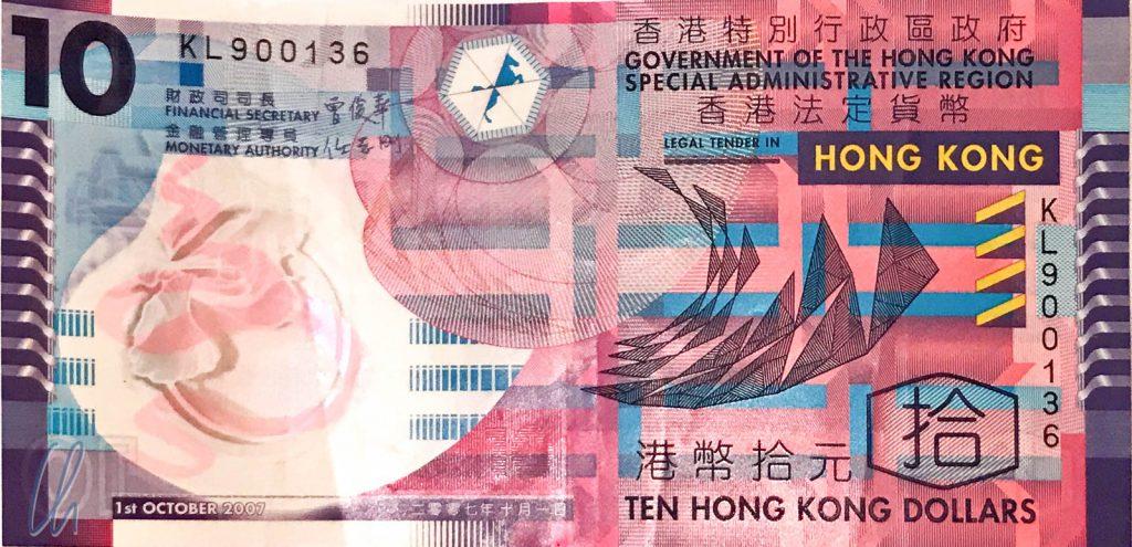 100 Hongkong-Dollar (1,14 Euro) mit geometrischem Design