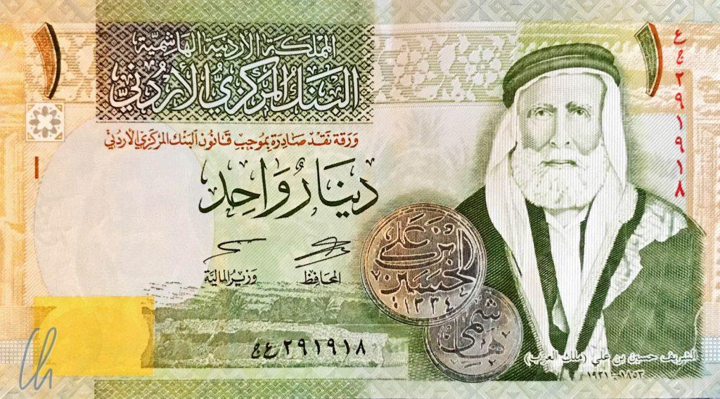 1 jordanischer Dinar (1,25 Euro): Hussein bin Ali war von 1908 bis 1916 Emir des Hedschas und Großscherif von Mekka