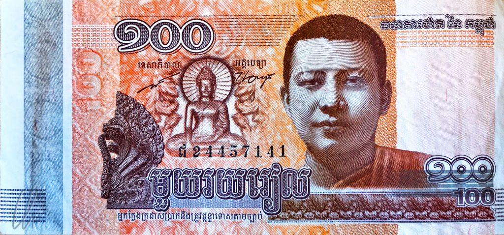 100 Kambodschanische Riel (0,022 Euro): König Norodom Sihanouk als junger Mönch