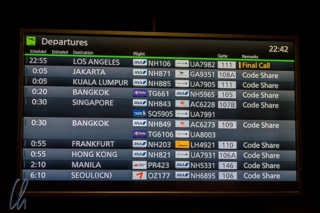 Weiterfliegen statt zurück: Von Tokyo aus flogen wir noch lange nicht gen Heimat nach Frankfurt, sondern via Bangkok nach Mandalay in Myanmar.